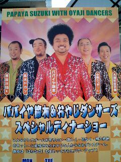 熊本の朝、2日目v(^-^)v
