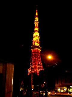 東京タワーの近く