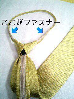 衣装のネクタイ