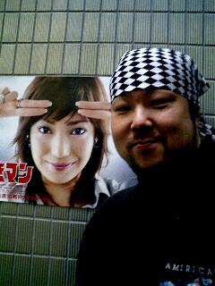菅野さんと2ショット