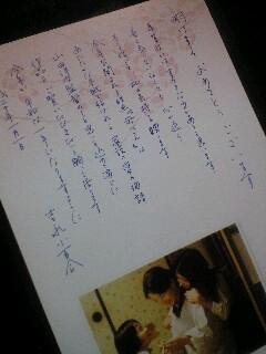 吉永 小百合さんからの