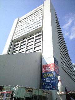 中野サンプラザ