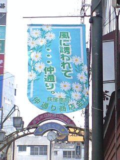 荻窪の小劇場