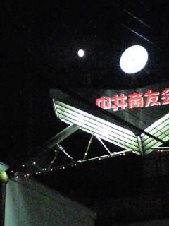 月が丸くなってきた