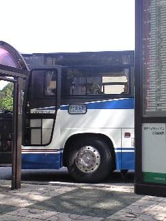高速バスで帰ります