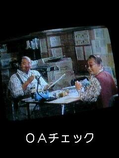 放送中(^O^)/