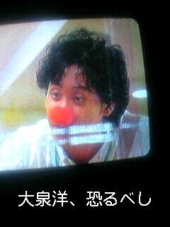 大泉洋関東テレビジャック!?