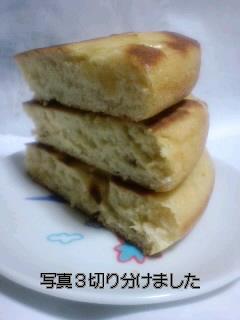 炊飯器で焼いたホットケーキ