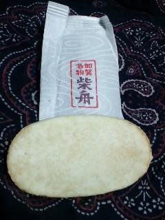 生姜の効いたお菓子