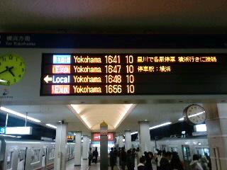 駅のエスカレーター