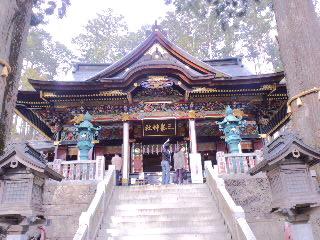 三峯神社に着きました