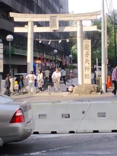 東京で富士山に登れる神社