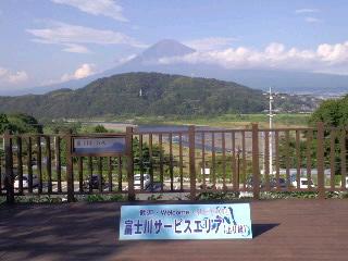 帰京、富士山が見えた!