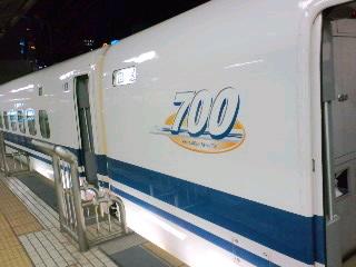 帰りの新幹線、700系